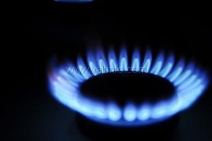 Ялтинское управление по эксплуатации газового хозяйства информирует о новых тарифах