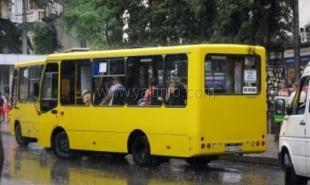 Ялтинские маршрутки начали ездить по-новому