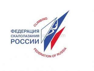 Президент Федерации скалолазания России поздравил Ялту с успешным проведением всероссийских соревнований