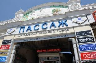 Андрей Ростенко ознакомился с работой и состоянием Вещевого рынка