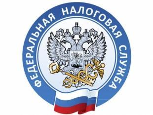 ИФНС России по г.Ялте Республики Крым рекомендует воспользоваться услугами сервиса «Личный кабинета налогоплательщика для физических лиц».