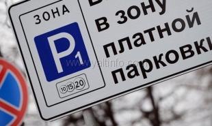 На территории Ялты будут созданы три крупные парковки