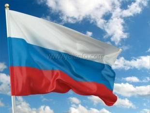 В Ялте отпразднуют День Государственного флага Российской Федерации