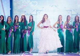В Ялте пройдёт конкурс красоты «Мисс Крым 2015»