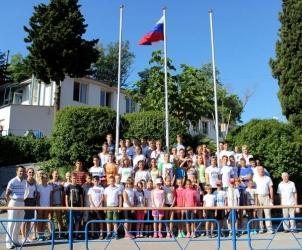 День Государственного флага в Ялте отметили спортивными соревнованиями и концертами