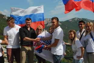 Севастопольская молодёжь передала в дар Ялте флаг Российской Федерации
