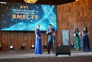 Андрей Ростенко принял участие в церемонии награждения победителей Международного телекинофорума «Вместе»