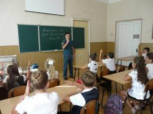 В День знаний для ялтинских школьников провели «уроки безопасности»