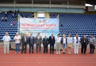 В Ялте стартовал Чемпионат мира по летнему полиатлону
