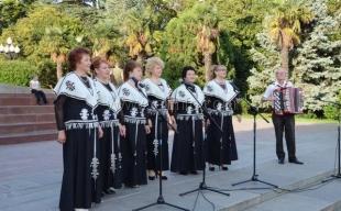 На набережной Ялты отпраздновали Международный день мира