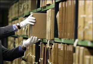 Тридцатого сентября пройдёт День государственной архивной службы РК в городе Ялте