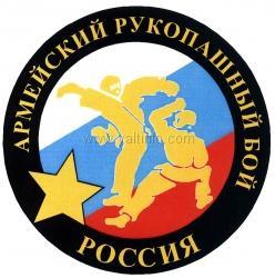 В воскресенье на набережной Ялты пройдёт открытый турнир по армейскому рукопашному бою