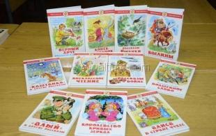 В Ялту привезли подарок от Нижегородской области – 1000 книг для библиотек ЮБК