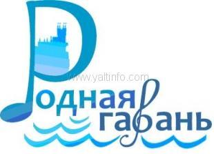 На фестивале «Родная гавань» в Ялте «Катюшу» исполнит хор из 500 человек