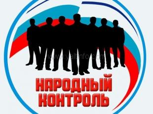 В Ялте успешно стартовал проект «Народный контроль»
