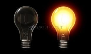 В ноябре на ЮБК будут отключать свет