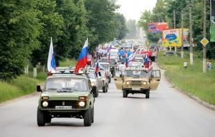 В Ялте пройдёт автопробег в честь Дня молодёжи