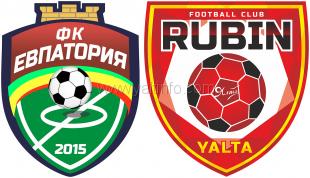 «Рубин Ялта» приготовил сюрпризы для зрителей на домашнем матче с «Евпаторией»