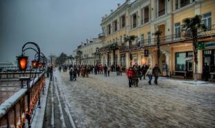 Ялта признана одним из самых красивых зимних городов России