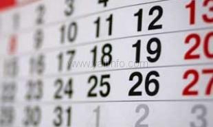 Аксёнов объявил 31 декабря выходным