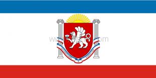 Поздравление Валерия Косарева и Андрея Ростенко с Днём Республики Крым