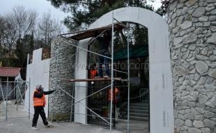 В Ялте реконструируют вход на «Поляну сказок»