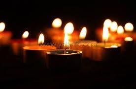 В память о невинно убиенных казаках