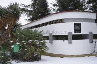 В Никитском ботаническом саду готовятся к запуску комплекса «Биотрон»