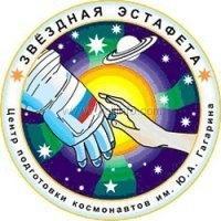 Школьники Ялты впервые примут участие в проекте по космонавтике «Звездная эстафета»