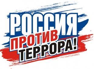 В Ялте пройдёт семинар по антитеррору