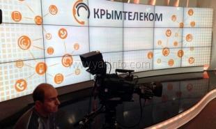 Стартовые пакеты нового мобильного оператора «Крымтелеком» будут стоить от 51 до 350 руб