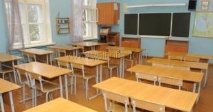 В Ялтинском регионе на карантин закрыто 67 классов