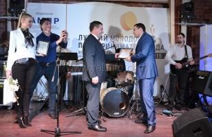 Ялтинское предприятие «ЯлтаГорСтрой» признано лучшим в области благотворительности и меценатства в Крыму
