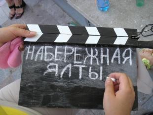 Ялтинская киностудия снимет документальный фильм «Крым наш»