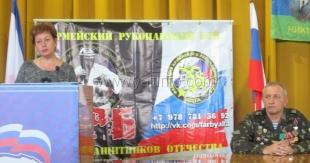 Союз Десантников Крыма провёл в Ялте первый семинар по предупреждению терроризма
