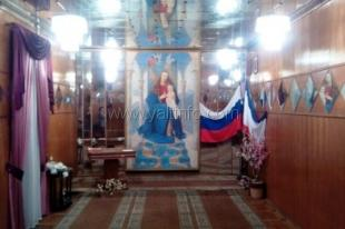 Ялтинская семья за свой счёт оформляет помещение городского ЗАГСа