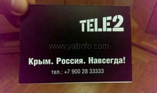В Крыму начали продавать контракты Tele2