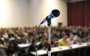 В Ялте пройдёт научная конференция «Ялта-45: уроки истории. Крым в истории международных отношений XIX-XXI веков»