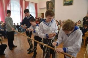 В Ялте прошли состязания юных моряков «Юнги, на старт!»