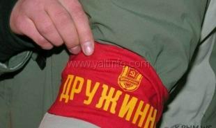 Крымчан попросят летом охранять туристов