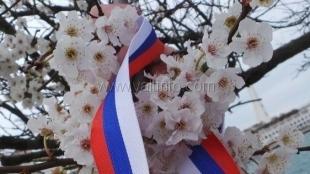 В годовщину «Крымской весны» в Ялте пройдут демонстрация, митинг и праздничный концерт