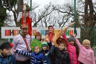 В Ялте прошли Масленичные гуляния