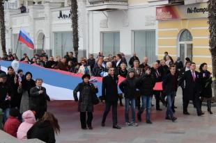 В Ялте отпраздновали вторую годовщину воссоединения Крыма с Россией