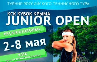 В Ялте пройдёт всероссийский юношеский турнир по теннису «КСК Кубок Крыма – Junior Open»