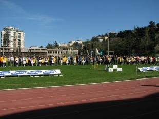 Спортивные студенческие игры