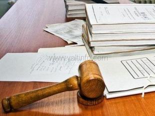 Жителю Ялты присудили 17 тыс. гривен штрафа