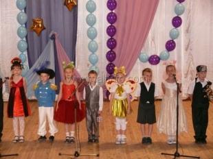 В Ялте прошел детский фестиваль «Звездопад-2012»