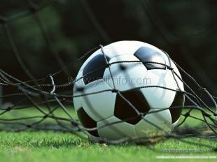 18 июня стартует Кубок Ялты по футболу
