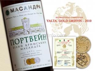 В Ялте подвели итоги конкурса вин