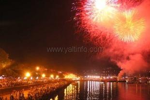 День города в Ялте будут отмечать 3 дня